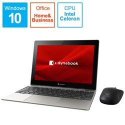 dynabook(ダイナブック) ノートパソコン dynabook K1(セパレート型) ゴールド P1K1PPTG [10.1型 /intel Celeron /フラッシュメモリ:128GB /メモリ:4GB /2020年春モデル]