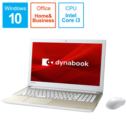 ノートPC dynabook X5 P1X5KPEG サテンゴールド [Core i3・15.6インチ・Office付き・HDD 1TB・メモリ 4GB]