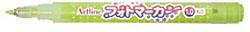 フォトマーカー 標準色 (グリーンイエロー) KMP-1B-YG