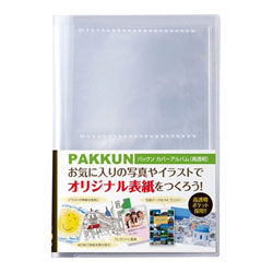 PKA-7401 パックンアルバム