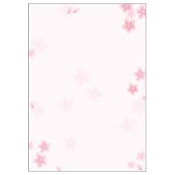 和ごころ 桜 A5判 (A5サイズ・10枚) 4-1405