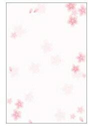 和ごころ 桜 はがき大 (はがきサイズ・20枚) 4-1105