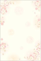 和柄用紙 和ごころ 枝桜 はがき大