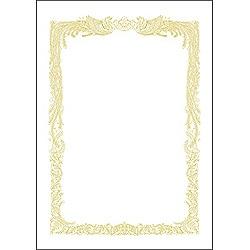 ミニOA賞状用紙 横書用(A5サイズ・10枚・ホワイト) 10-551