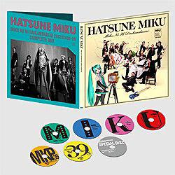 初音ミク ミクの日大感謝祭 2Days コンプリートBOX[DVD+CD] 初回受注生産限定盤 【DVD】   [DVD]