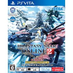 【在庫限り】 ファンタシースターオンライン2 EPISODE4 デラックスパッケージ 【PS Vitaゲームソフト】