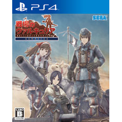 [Used] Valkyria Chronicles remastered [PS4]