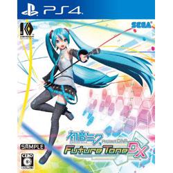 〔中古〕 初音ミク Project DIVA Future Tone DX 通常版【PS4】