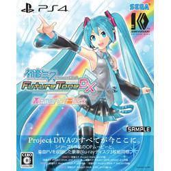 〔中古品〕初音ミク Project DIVA Future Tone DX メモリアルパック【PS4ゲームソフト】   [PS4]