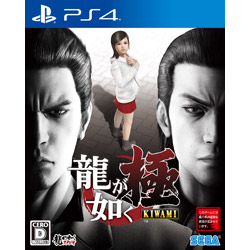 [Used] Yakuza very new price version [PS4]