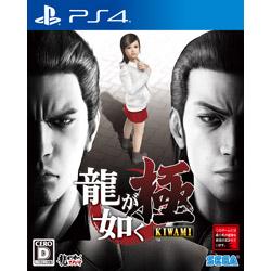 龍が如く 極 新価格版 【PS4ゲームソフト】