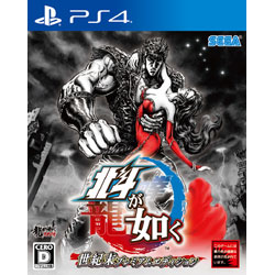 [Used] Hokuto as the end of the century Premium Edition [PS4]