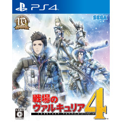 [Used] Valkyria Chronicles 4 Normal Edition PS4]