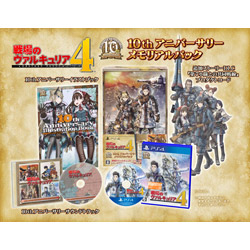 〔中古〕 戦場のヴァルキュリア4 10thアニバーサリー メモリアルパック【PS4】