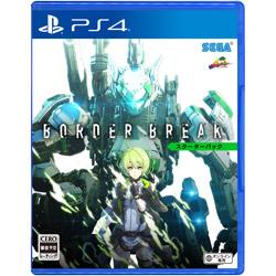 【在庫限り】 BORDER BREAK (ボーダーブレイク) スターターパック 【PS4ゲームソフト】