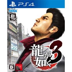 SEGA(セガ) 龍が如く3 【PS4ゲームソフト】