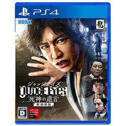 SEGA(セガ) JUDGE EYES:死神の遺言 新価格版 【PS4ゲームソフト】