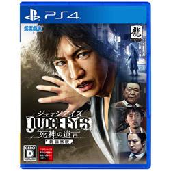 【店頭併売品】 JUDGE EYES:死神の遺言 新価格版 【PS4ゲームソフト】