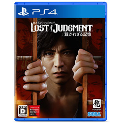 LOST JUDGMENT:裁かれざる記憶 【PS4ゲームソフト】