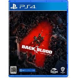 バック・フォー・ブラッド 通常版 【PS4ゲームソフト】