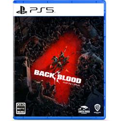 バック・フォー・ブラッド 通常版 【PS5ゲームソフト】
