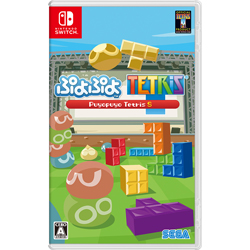 [Used] Puyo Tetris S [Switch]