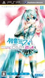 初音ミク -Project DIVA- 2nd お買い得版 通常版【PSPゲームソフト】