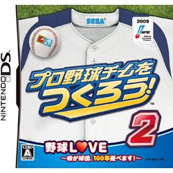 [使用]让我们做一个职业棒球队!2 [NDS]