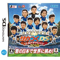 〔中古品〕サカつくDS ワールドチャレンジ2010 【NDS】
