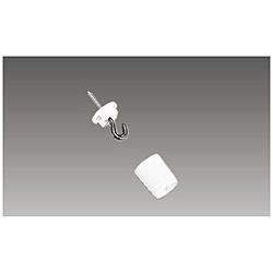 ペンダント器具・コード支持具 IPH-888(W) ホワイト
