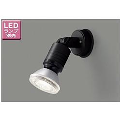 LED屋外ブラケット[要電気工事]【ランプ別売】 IB30122(K) ブラック