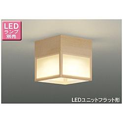 LED屋内 小形シーリングライト ユニットフラット形用[要電気工事]【ランプ別売】 LEDG85007
