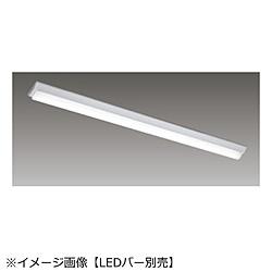 LEDバー式器具 本体[TENQOOシリーズ /直付 /40形 /W120 /要電気工事]【LEDバー別売】 LEET-41201-LS9