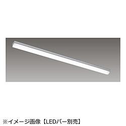 LEDバー式器具 本体[TENQOOシリーズ /直付 /40形 /W70 /要電気工事]【LEDバー別売】 LEET-40701-LS9