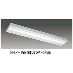 LEDバー式器具 本体[TENQOOシリーズ /直付 /40形 /W250 /非調光 /要電気工事]【LEDバー別売】 LEET-42501-LS9