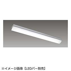 LEDバー式器具 本体[TENQOOシリーズ /直付 /20形 /W70 /調光 /要電気工事]【LEDバー別売】 LEET-20701-LD9