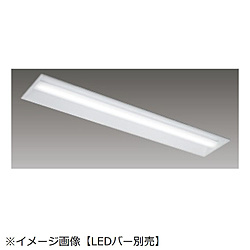 LEDバー式器具 本体[TENQOOシリーズ /埋込 /40形 /W220 /要電気工事]【LEDバー別売】 LEER-42202-LS9