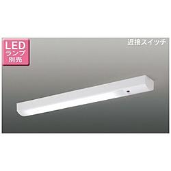 東芝 LED流し元灯 近接スイッチ付 両面化粧タイプ LEDB83150