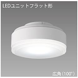 LEDユニットフラット形 400シリーズ φ75mm 広角 4.2W[口金GX53-1 /昼白色 /450ルーメン] LDF4NHGX53/C7/400