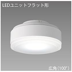 LEDユニットフラット形 500シリーズ φ75mm 広角 5.0W[口金GX53-1 /昼白色 /560ルーメン] LDF5NHGX53/C7/500