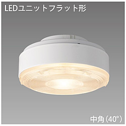 LEDユニットフラット形 500シリーズ φ75mm 中角 5.0W[口金GX53-1 /電球色 /510ルーメン] LDF5LWGX53/C7/500 樹脂乳白 [電球色 /LED]