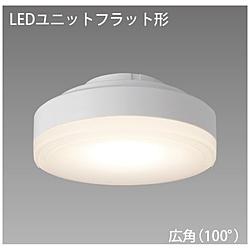 LEDユニットフラット形 500シリーズ φ90mm 広角 5.0W[口金GX53-1a /温白色 /540ルーメン] LDF5WW-H-GX53/500