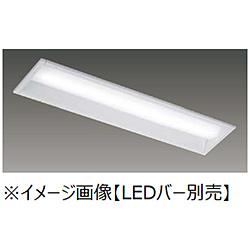 LEDバー式器具 本体[TENQOOシリーズ /埋込 /20形 /W150 /非調光 /要電気工事]【LEDバー別売】 LEER-21502-LS9