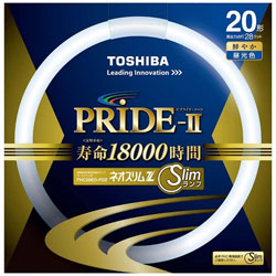 丸形スリム蛍光ランプ 「ネオスリムZ PRIDE-II」(20形/昼光色) FHC20ED-PDZ