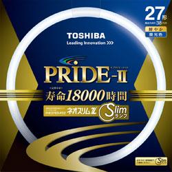 丸形スリム蛍光ランプ 「ネオスリムZ PRIDE-II」(27形/昼光色) FHC27ED-PDZ
