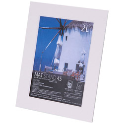 フォトフレーム 「マットスタンド45」(キャビネ/パームビーチホワイト) 11241-9