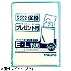 プリント袋(EL判用/100枚入)