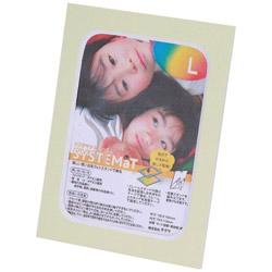 システマット ピース(L判/ペールグリーン) 12348-4