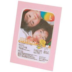 システマット ピース(L判/マダガスカルピンク) 12350-7