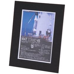 フォトフレーム 「マットスタンド45」(L判/ブラックストライプ) 13836-5